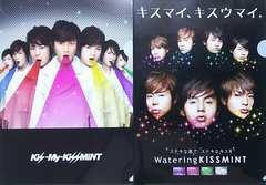 Kis-My-Ft2★KISS MINT★非売品ファイル2種類