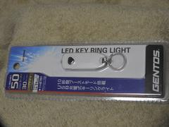 新品未開封ジェントスLED  KEY RING LIGHT  GK- 003RW 充電式