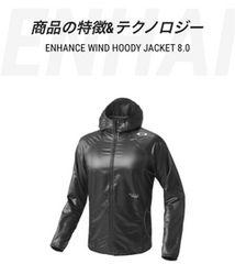 OAKLEY トレーニングジャケット サイズM