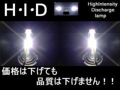高級HID55wH4/8000k