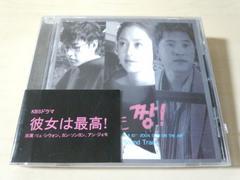 韓国ドラマサントラCD「彼女は最高」リュ・シウォン 新品●