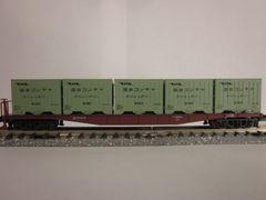 KATO 8045 チキ5500 6500形コンテナ積載 -1