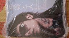 2010.6★音楽と人*DIR 京 *新品
