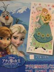 新品 アナと雪の女王 プレミアムジャンボバスタオル アナ&エルサ