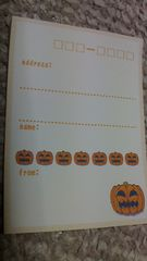 ハロウィン宛名ラベル シールかぼちゃ