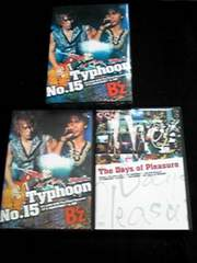 B'z LIVE GYM Pleasure Typhoon No.15 DVD 渚園 ライブ 即決