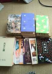 芥子庵T- SIDE   S 稔也先生 商業誌、同人誌超レア多数
