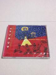 <送無>ヒューマン・ソウルHuman SoulクリスマスCD廃盤/新品\2500
