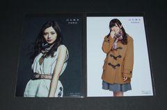 乃木坂46 セブンイレブン特典 生写真2枚 白石麻衣