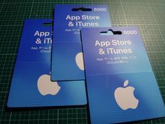 iTunesカード 15000円分:即日発送�@