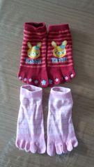 婦人5本指靴下2足セットピンクと渋赤