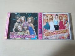 CD「GALソンアニメTRANCE PARTY & SUPER BEST」2枚セット★
