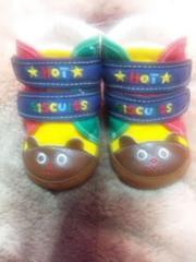☆新品☆ミキハウス ベビー靴11cm