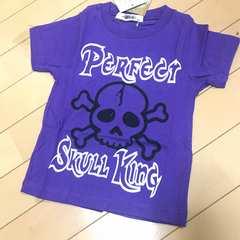 新品◆ドクロ かっこいい!半袖Tシャツ◆110 パープル