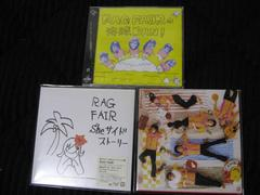 RAG FAIR2枚セット海賊版CD付!入手困難