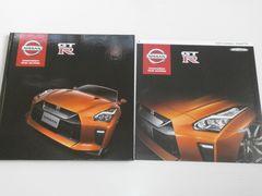 日産 GT-R カタログ 2016.7