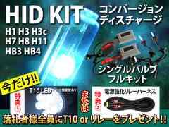 HIDキット 35W 薄型 エスティマ ACR50W.55Wアエラス フォグ HB4