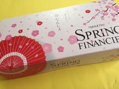 ◆北海道 柳月◆春限定 春なんしぇ◆4個入り