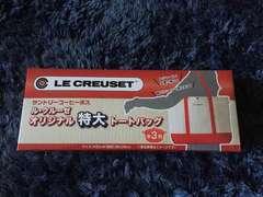 1スタ/ル・クルーゼ オリジナル特大トートバッグ/赤/LE CREUSET