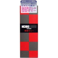 ミチコロンドン 潤滑ゼリー 60g 送料激安140円〜