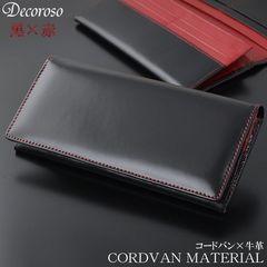 新品 ブランド Decoroso 財布 メンズ 長財布 馬革 牛革 ウォレット 黒赤