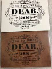 Hey!  Say!  JUMPのDEARのDVD