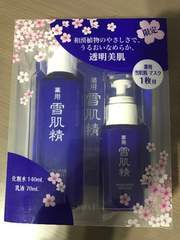 ★雪肌精★化粧水・乳液・マスク・新品・6480円