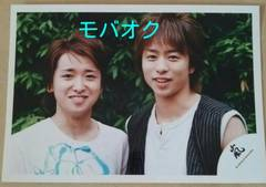 ◆レア◆嵐 大野智/櫻井翔 公式写真