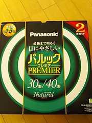 Panasonic☆パルックプレミア30形/40形2本セット 新品未使用