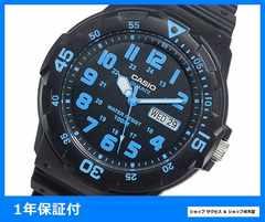 新品■カシオ ダイバールック メンズ腕時計 MRW-200H-2B★即買い