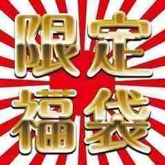 【9月限定/送料無料】人気アクセサリー豪華5点セット福袋