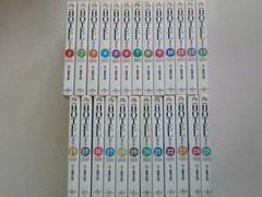 [5点半額][本]HOTEL/ホテル 漫画文庫全25巻 透明ブックカバー付
