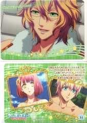 うたプリ♪マジLOVE1000%◆トレカ 31 Op.8「Eternity Love」