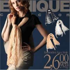 新品<ETHIQUE/エティツク>刺繍レースストール(ネイビー)チュール・コットンレース刺繍/未開封