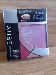 オーブクチュール【503ブラウン系】デザイニングインプレッションアイズ�U(アイシャドウ)