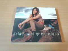今井絵理子CD「My Place」SPEED 初回版●