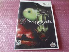 Wii ネクロネシア