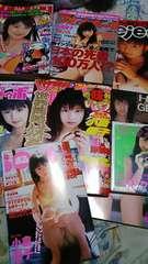 小倉優子  雑誌まとめ売り8冊