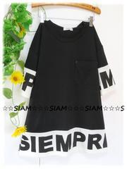 夏新作☆大きいサイズ☆3Lブラック☆袖&裾英字入り☆チュニカットソー