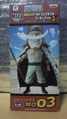 ワンピース(MEGA)ワールドコレクタブルフィギュアvol.3◇エドワード・ニューゲート◇白ひげ