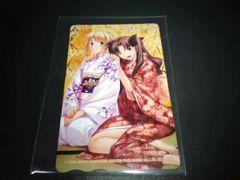 Fateテレカ図書カード非売品5枚Sランク