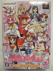 新品 PS2 アイドル雀士 スーチーパイIV 4 完全限定版
