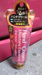 ティアラガールハンドクリームモイスチャーエッセンスローズの香り35g未開封