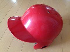 ミズノ 学童 ソフトボール 用 ヘルメット(赤)S 送料無料