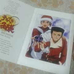 テニスの王子様スペシャルブロマイドPart.3【大石・桃城*青学】