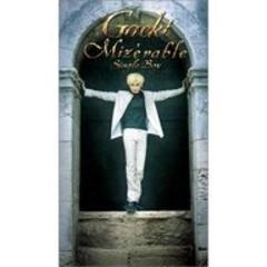 Gackt ミゼラブル/シングルCD、VHS、BOX