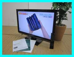 東芝(TOSHIBA)レグザ32V型フルハイビジョン液晶テレビ32ZP2/2011年製