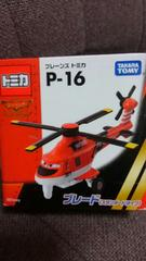 トミカ ディズニー プレーンズ P-16ブレード  未開封 新品 販売終了品