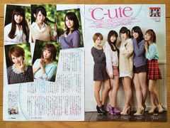 ℃-ute★心の叫びを歌にしてみた★TVnavi 2014年 4月号 2P