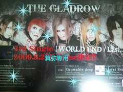 AWAKE&THE GLADROWフライヤー3枚◆2009〜16年即決